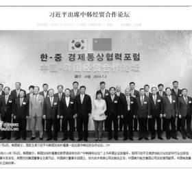 마윈, 웨이보도 손뗄 판…그 퇴장 예고한 7년전 사진 한 장
