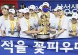 '꼴찌' 연봉으로 기적 연출한 '언더독' 삼성 스포츠단