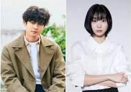최우식X김다미, '마녀' 인연 '그 해 우리는'으로 이어간다