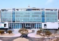기초의회 의원도 '땅 투기' 의혹…경북경찰청, 2명 압수수색