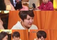 '수미산장' 김현숙, 친정엄마와 깜짝 영상통화 중 눈물