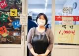 '밥줄' 끊길뻔한 '1000원식당'…주인장 웃게 만든 '<!HS>쌀<!HE> 100가마'