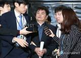 대법, '관제집회' 추선희 어버이연합 前사무총장 징역 10개월 확정