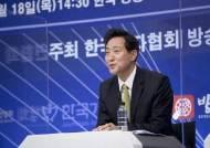 """오세훈 """"安 요구 다 관철…'김종인 상왕' 이간질이고 도리아냐"""""""