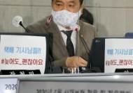"""누나·前보좌관도 산 광주땅…임종성 """"주변 관리 철저히 하겠다"""""""