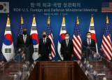 美 '北 비핵화' 공동성명서 빼고 기자회견서 더 세게 때렸다