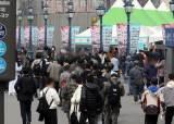 코로나19 20대 사망자 서울서 1명 늘어…국내 3번째 사례