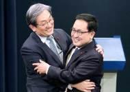 '똘똘한 한채' 논란 노영민 다 팔았다…유영민은 39억 신고