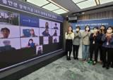 아이들과미래재단, 한국얀센 '폴얀센 장학기금' 멘토단 발대식 진행