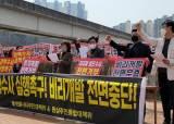 """뿔난 주민들이 뒤졌다 """"LH 30명, 용인 반도체부지 투기의혹"""""""