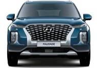 '세살배기' 베뉴·팰리세이드도 30만대…SUV 라인업의 힘