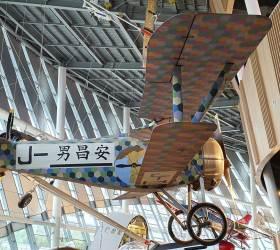 [<!HS>강갑생의<!HE> <!HS>바퀴와<!HE> <!HS>날개<!HE>] 30만명 경성서 5만명이 봤다…99년전 우리 하늘 난 韓파일럿