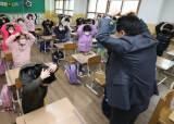 """'1교실 2교사제' 교사 70% 반대 """"좁은 교실 밀집도만 높아졌다"""""""