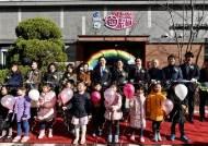 인천시, 올해 '아이 키우기 좋은 인천 '1조9000억원 투입