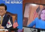 """박병석 의장, 美 펠로시 화상회담서 """"북핵, 대화·외교가 유일 해법"""""""