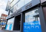 자산 대신 부채관리 컨설팅…신용등급 높이는 '착한 은행'