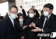 [단독]김명수시대 예산 급증, 투명공개법 발의 부른 인권법硏