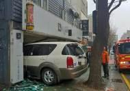 """벽 뚫고 미용실 쾅 덮쳤다…돌진한 車 """"행인 피하다 사고"""""""