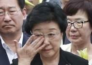 """시민단체 """"반헌법적 폭거""""…수사지휘권 쓴 박범계 고발한다"""