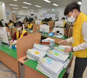 265만~318만원…4월 포항<!HS>지진<!HE> 첫 피해구제 지원금 지급