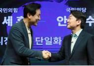 [속보]오세훈-안철수 단일화 협상 타결, 22일부터 여론조사