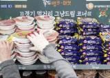 계란 18개 훔친 '<!HS>코로나<!HE> 장발장' 곧 출소…경기도 지원키로