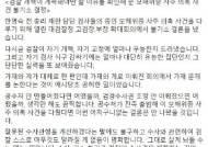 조남관 때리는 與강경파…한명숙으로 '검수완박' 불씨 살린다