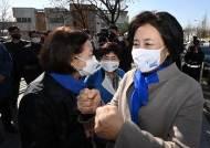 """野 """"민주당 반일 자극할 때 박영선 남편은 일본 주식 샀다"""""""