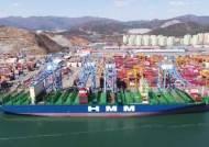 [경제브리핑]해운업체 HMM의 1만6000TEU급 1호선 첫 출항