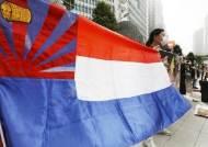 韓서 수억 모인 '미얀마판 독립자금'···군부는 주도자 공개수배