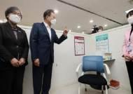 文 대통령 부부 'AZ 백신' 맞는다...6월 G7 전 2차 접종 완료