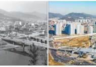 [시선집중 施善集中] 인구 39만, 사통팔달 교통…수도권 동부 중심도시로 우뚝