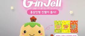[<!HS>시선집중<!HE> <!HS>施善集中<!HE>] 귀여운 캐릭터 '진젤이' 만들어 한국 토종의 인삼·홍삼 글로벌화 나섰다