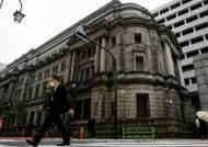 """""""인플레 대처 수단 있다""""는 파월…디플레와 사투 중인 일본 참고?"""