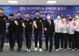 """컬링연맹 새 회장 """"베이징 올림픽 포상금 3억원+@"""""""