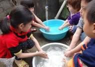 베트남의 물 살리는 '굿피플 식수개선사업'...고려진공안전·한솔섬유 등 후원