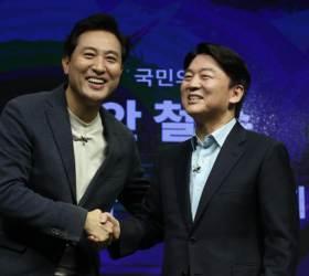 이번엔 오세훈·안철수 '훈·수 싸움'···韓선거판 흔드는 단일화