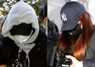 '베개 풀스윙' 장애아동 폭행…교사들 수의 입고 법정 섰다