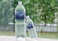 프리미엄 샘물 '퓨어수', '세계 물의 날' 맞아 할인 프로모션 펼친다