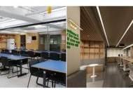 성균관대학교 캠퍼스타운, 2021년 창업공간 입주기업 모집