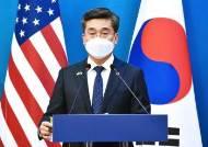 """서욱 """"한·일 안보협력 가치있는 자산…국방협력 차원서 필요"""""""