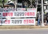 """외제차 대신 사주면 2000만원 준다더니…사기 피해자들 """"생계 위협"""""""
