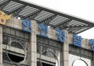 인천 계양 신도시 지정 한 달 전 거래 3.5배 늘어…투기 의혹 수사