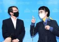 김진애 24일 의원직 사퇴…김의겸 전 靑대변인 국회 온다
