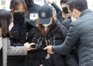 '구미 3세 아동 사건' 경찰, 지역 산부인과 압수수색