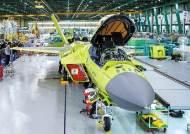[미래국방, 대한민국이 선도한다] 한국형 전투기 'KF-X' 내달 공개 … 자주국방 한 단계 더 도약
