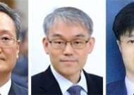 대법관 후보에 검찰 출신 봉욱, 현직판사 천대엽·손봉기