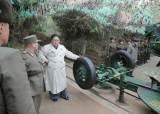 [단독]NLL 앞 버젓이 방사포 배치…김정은, 군사합의 무력화