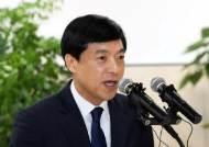 """'4차소환 불응' 이성윤 """"김학의 사건, 공수처 안보내면 위법"""""""