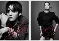"""샤넬도 구찌도 """"홍보해줘""""···해외 명품, 한국 스타에 러브콜 왜"""